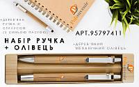 🍀З асортименту ЕКО продукції: Універсальний набір Еко ручка + Еко олівець.