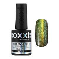 Гель-лак OXXI Professional хамелеон Lux 003, зелено- золотистый 10 мл