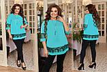 ТИ51208 Нарядный женский костюм батал разные цвета, фото 2
