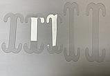 Набір тримачів для масок, РЕТ т. 0,7-1 мм, 6 шт., фото 2