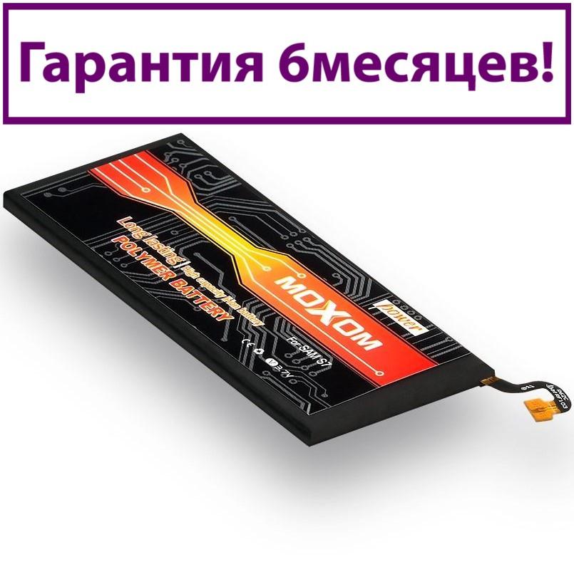 Аккумулятор для Samsung G930A Galaxy S7 EB-BG930ABE (MOXOM) 3000мА/ч (батарея, батарейка)