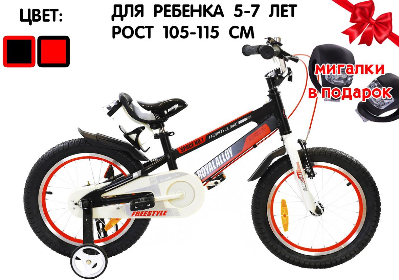 """Алюминиевый детский велосипед 18"""" Ardis Space NO.1"""