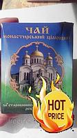 Монастырский сбор чай против курения, официальный сайт