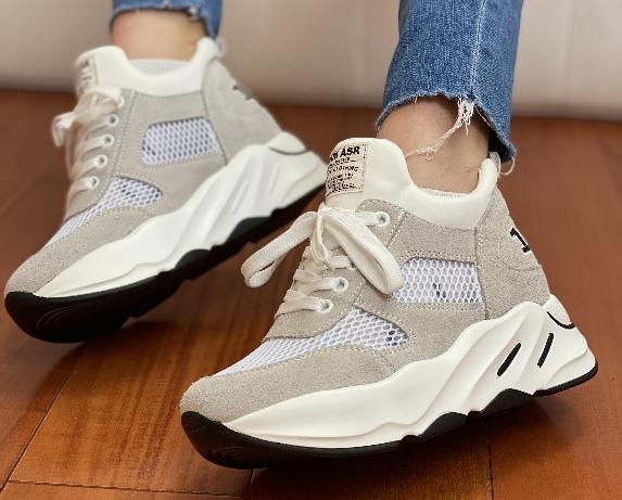 Кросівки жіночі Inshoes бежеві