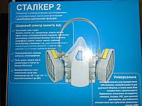 Респіратор ЗМ з двома фільтрами ( банку трапеція ) модель 6000 аналог