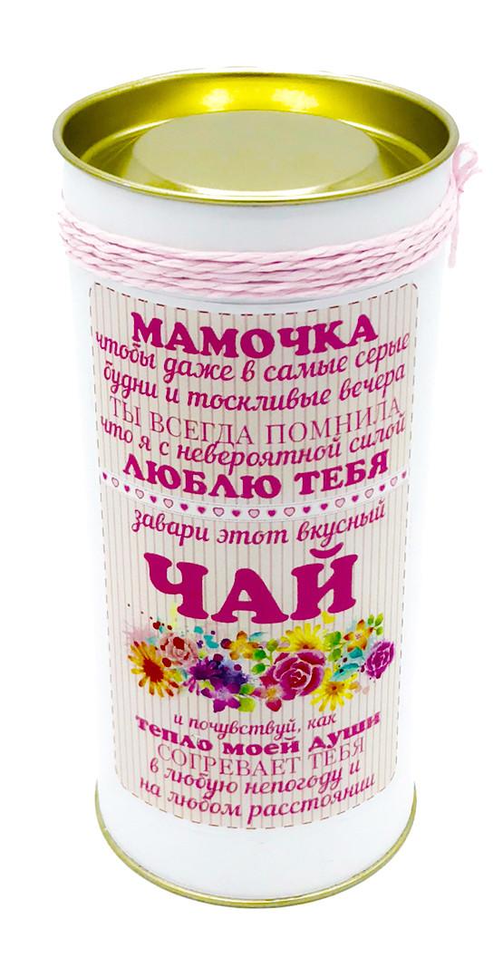 """Подарочный чай """"Для мамы"""""""