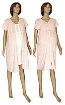Комплект в роддом, ночная рубашка и халат 18029 Fashion Patterns коттон Пудровый