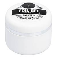 Nailapex Foil Gel - гель для литья белый, 5 г
