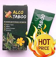 Alco Taboo Концентрат сухой от алкоголизма Алко Табу, официальный сайт