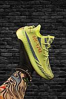 Мужские кроссовки Adidas Yeezy Boost 350 V2 Green Black