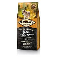 Корм Карнілав Carnilove Adult Large Breed Salmon&Turkey для великих порід собак лосось індичка 12кг