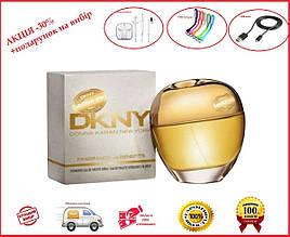 Женская туалетная вода DKNY Golden Delicious Skin Hydrating 100 ml