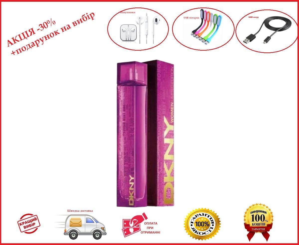 Женская туалетная вода DKNY Women Limited Edition 2010 (Донна Каран Вумен Лимитед Едишин 2010) 75 ml