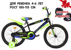 "Детский велосипед 16"" Crossride Fashion Bike"