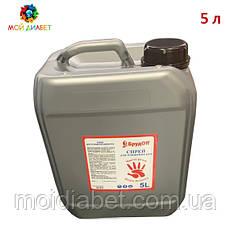 Спрей для очищення рук від мікробів БрудOff 5 л.