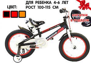 """Детский велосипед 16"""" Ardis Space стальной"""
