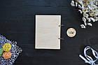 Альбом, книга для пожеланий, гостевая книга на свадьбу из дерева с именной гравировкой. Пара под деревом. А5, фото 5