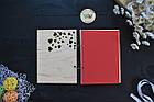 Альбом, книга для пожеланий, гостевая книга на свадьбу из дерева с именной гравировкой. Пара под деревом. А5, фото 3