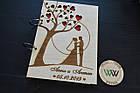 Альбом, книга для пожеланий, гостевая книга на свадьбу из дерева с именной гравировкой. Пара под деревом. А5, фото 2