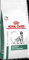 Сухой корм Royal Canin Satiety Weight Management Canine для взрослых собак c избыточным весом (12 кг)