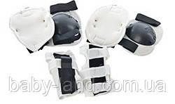 Защита для детей (наколенники и налокотники) БЕЛАЯ арт. 0032