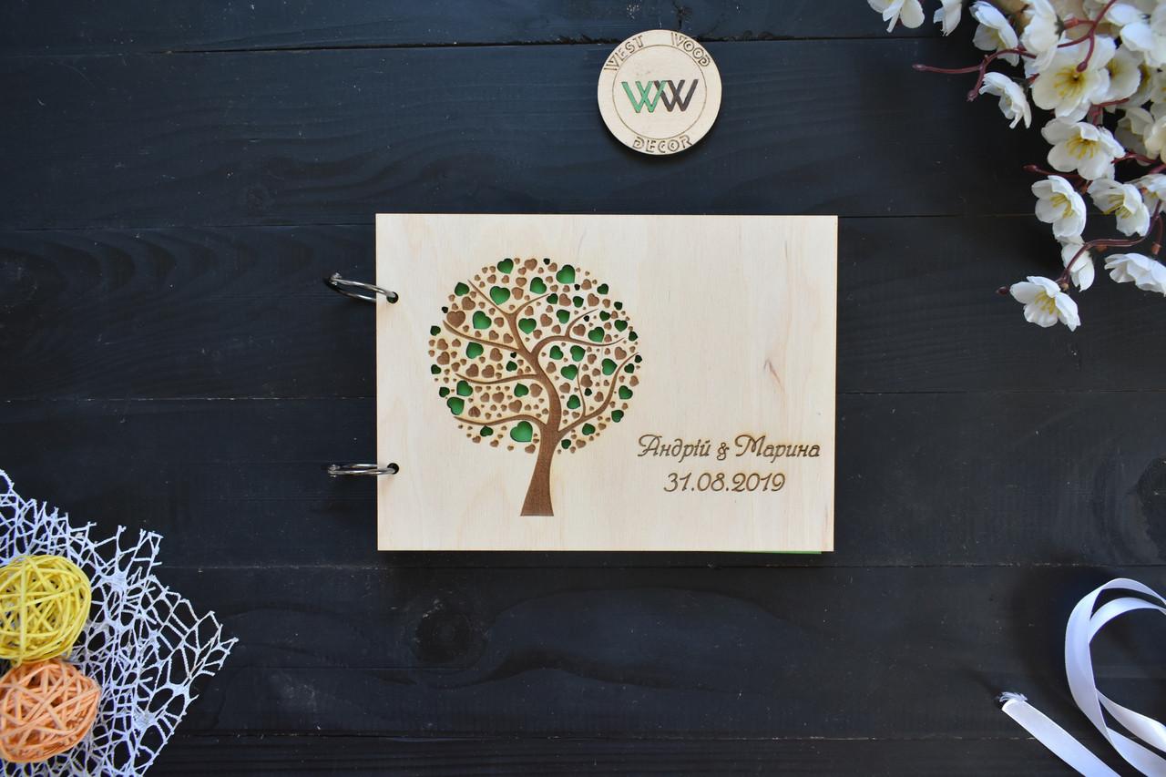 Альбом, книга для пожеланий, гостевая книга на свадьбу из дерева с именной гравировкой. Обложка с деревом. А5