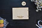 Альбом, книга для пожеланий, гостевая книга на свадьбу из дерева с именной гравировкой. Обложка с деревом. А5, фото 5