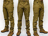 Брюки VARVAR  COYOTE BROWN  (Urban Tactical Pants) Special Fabric, фото 2