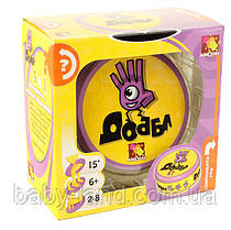 Настольная игра Dobble (Добль) арт. 345