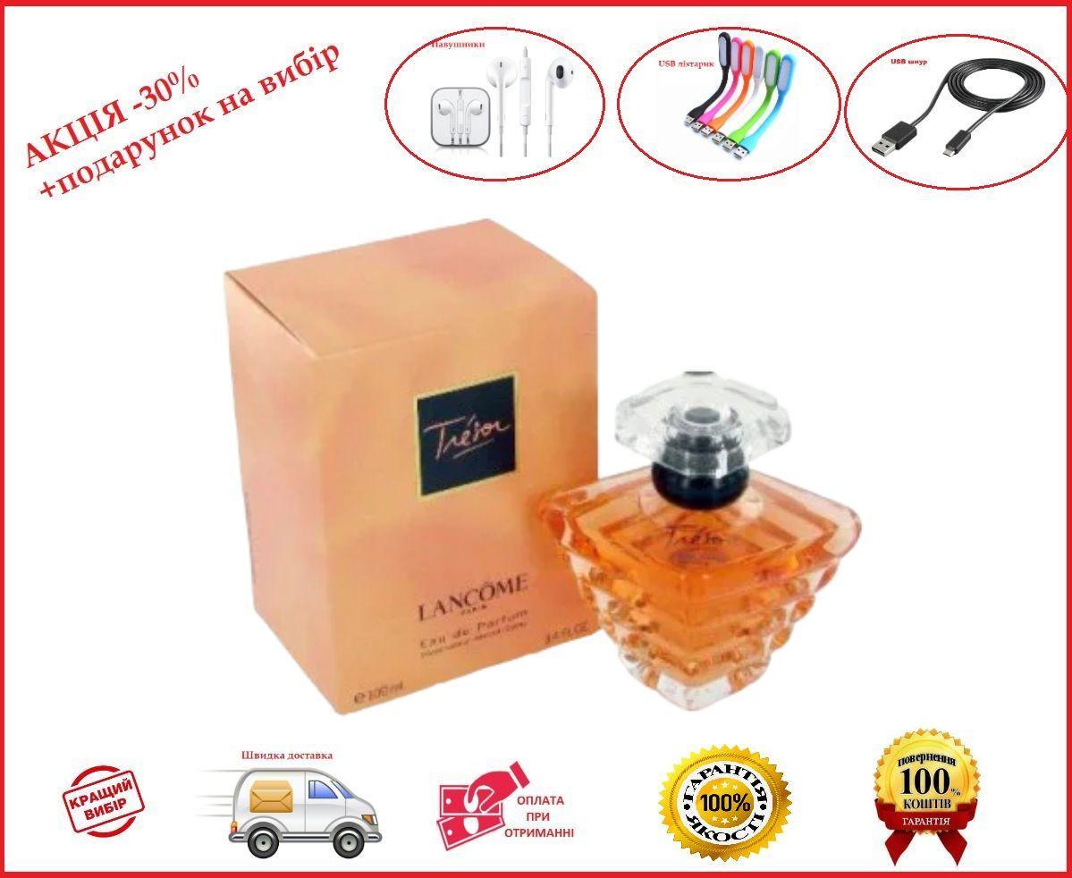 Женская парфюмерная вода Lancome Tresor (Ланком Трезор)
