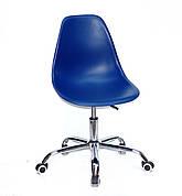 Офисный пластиковый стул на колесиках регулируемый  Nik Office, синий 54