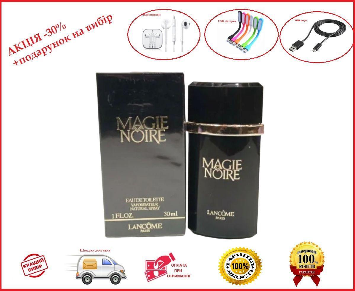 Lancome Magie Noire 30 ML