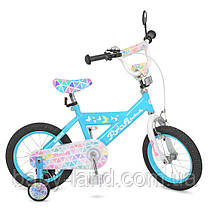 *Велосипед детский Profi (16 дюймов) арт. L16133