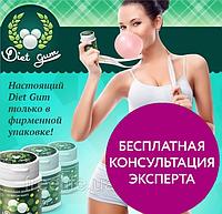 Diet Gum жвачка для похудения
