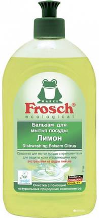 FROSCH Бальзам для мытья посуды Лимон 500 мл, фото 2