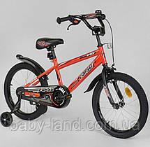 *Велосипед 2-х колёсный CORSO (18 дюймов ) арт. 8872