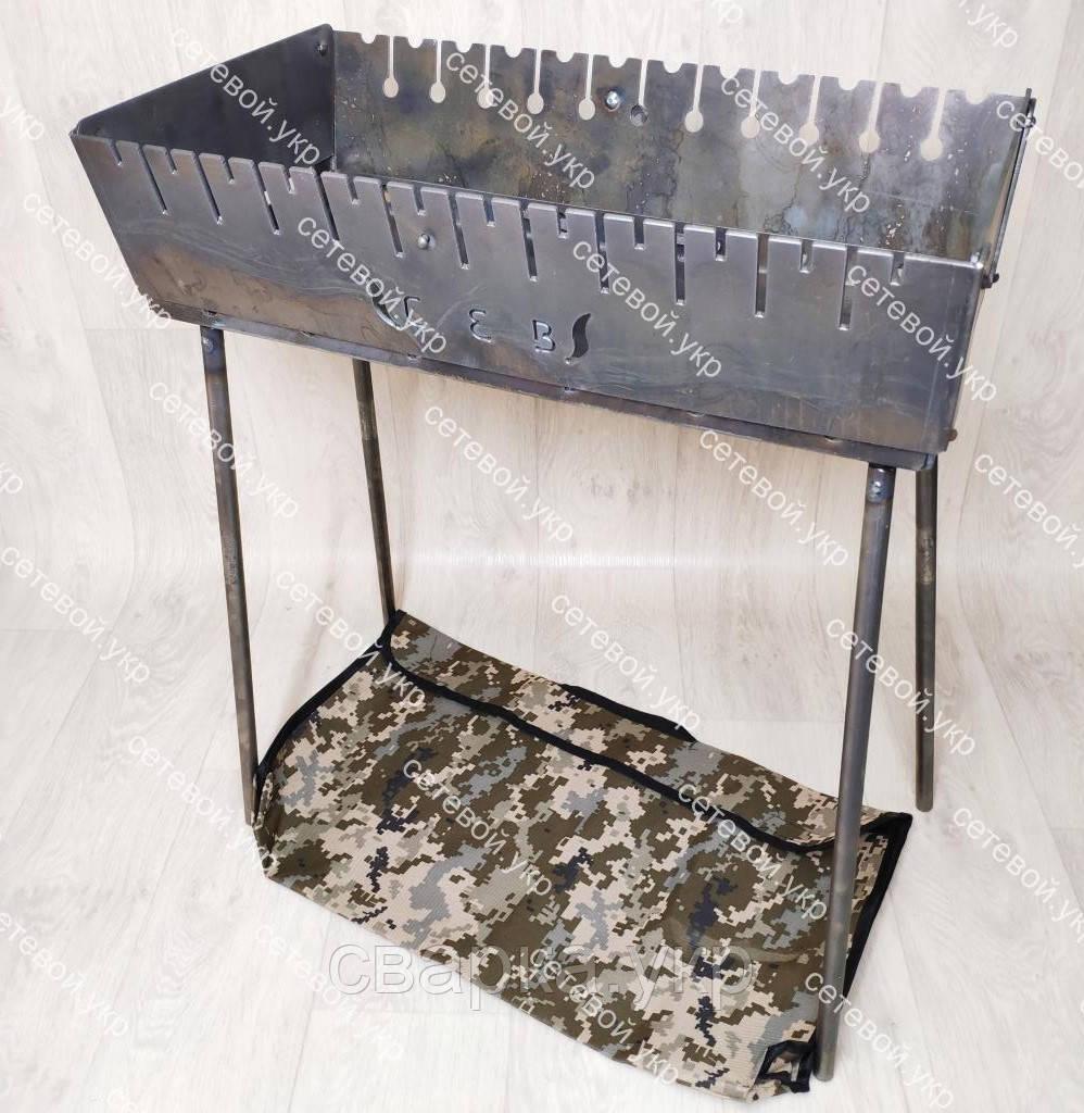 Мангал раскладной в чемодан толщиной 3 мм 12 шампуров чехлом в комплекте