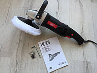 ✔️ Полировочная машина LEX LX27 / 2200 Вт, 50 Гц / 180 мм