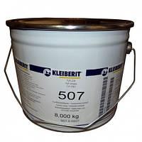 ПУР-КЛЕЙ 507.0 (8кг) Клейберит Д4 полиуретановый (Kleiberit D4) Столярный, водостойкий