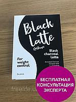 Black latte блек латте кофе для похудения угольный латте