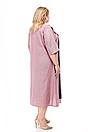 Плаття великого розміру-2305 (3 кольори), фото 5