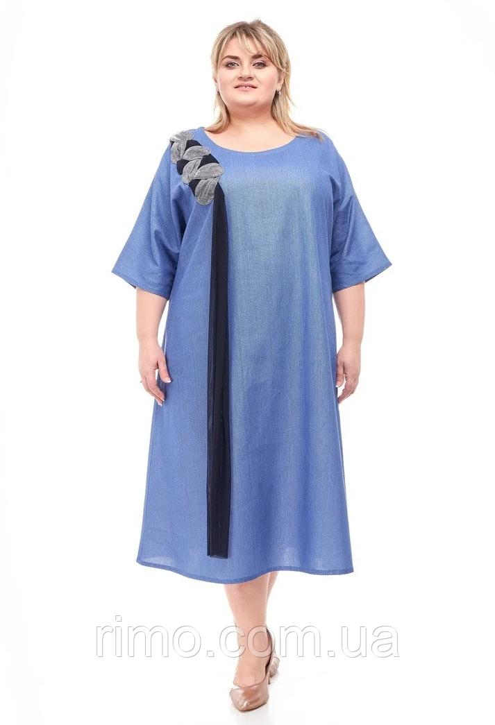 Плаття великого розміру-2305 (3 кольори)