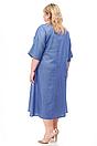 Плаття великого розміру-2305 (3 кольори), фото 3