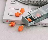 Беруши для сна и от храпа (3 пары) Xiaomi Jordan&Judy Orange