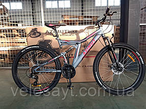 """Гірський велосипед 26 дюймів Azimut Blackmount 26"""" GREY RED"""