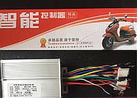 Контроллер для электро велосипеда 22A 48\60v (работает с датчиками холла и без них)
