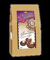 """Песочное печенье с шоколадом в белой глазури, 130 г от ТМ """"Корисна Кондитерська"""""""