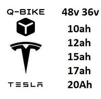Аккумулятор для электровелосипеда 36/48v Tesla