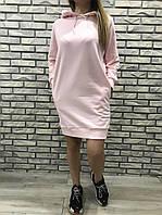 Платье - худи спортивное с капюшоном розовое размер 46 48 50