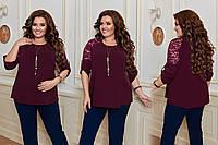"""Нарядна блузка для пишних дам """"Амелія"""" Dress Code, фото 1"""